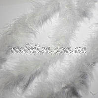 Пуховое тонкое боа, пух на нити, 1,8 м, цвет белый, 4-5см
