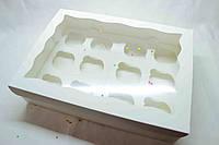 Коробка для маффинов на 12шт.(набор из 5шт)
