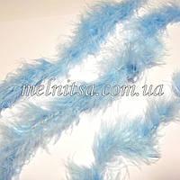Пуховое боа, пух на нити, 1,8 м, цвет голубой, 4-5см