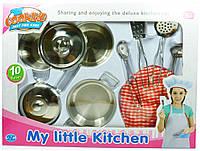 Набор посуды метал. Кухонный набор (10 предметов)