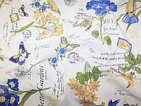 Декоративная ткань Колибри синий