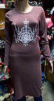 Платье ангора Элегия бордовое