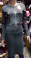 Платье ангора Элегия серое