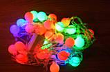 Гирлянда светодиодная, шарики 50 LED Мульти,двухцветная, фото 2