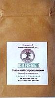 """Ферментированный чай """"Иван-чай с прополисом. сушеный на пчелиных сотах"""" (кипрей узколистный, прополис)"""