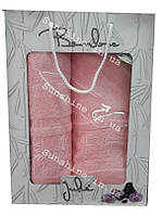 Набор полотенец Турция Julie 100% Бамбук  в подарочной коробке 2 предмета