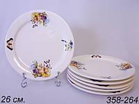 "Набор тарелок ""Виченца"" 6 штук  26 см ed358-264"