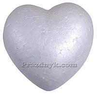 Серце з пінопласту