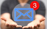 Массовая рассылка писем почтой