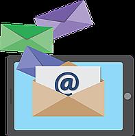Продающие письма для рассылки