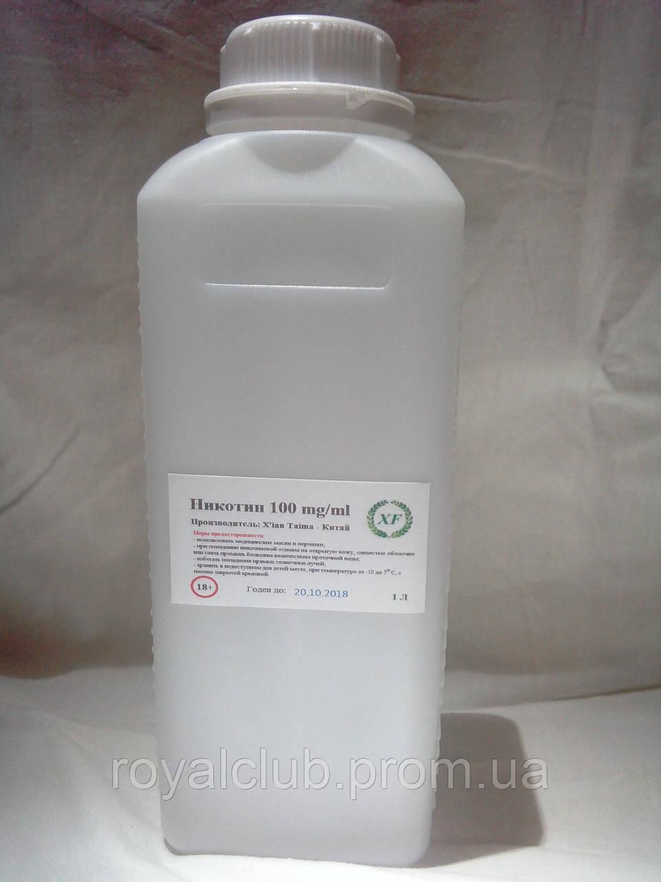Никотин Xian 100 mg/ml. Шанхайская сотка 1 Л - VAPE SHOP ROYAL в Житомирской области