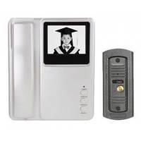 Видеодомофон черно-белый ч\б ARNY JS-228