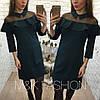 Красивое платье с воланом и сеткой, 2 цвета, фото 2