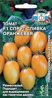 Семена Томат Спрут Сливка  оранжевая F1 0,03 г Седек