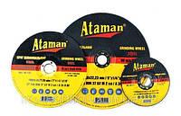 Круг отрезной Атаман 125х1,2х22