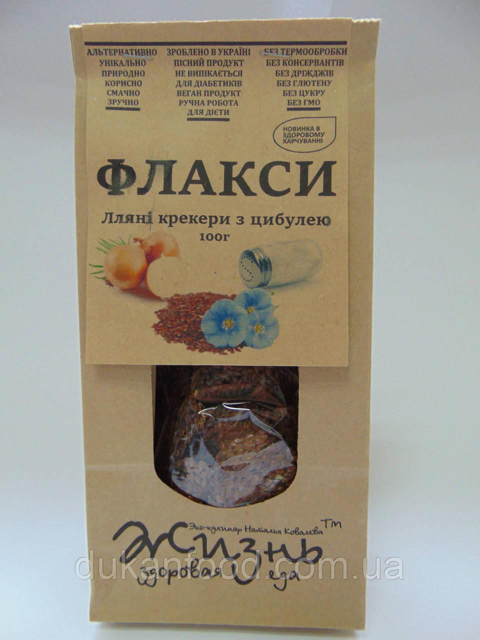 Льняные хлебцы - ФЛАКСЫ с ЛУКОМ