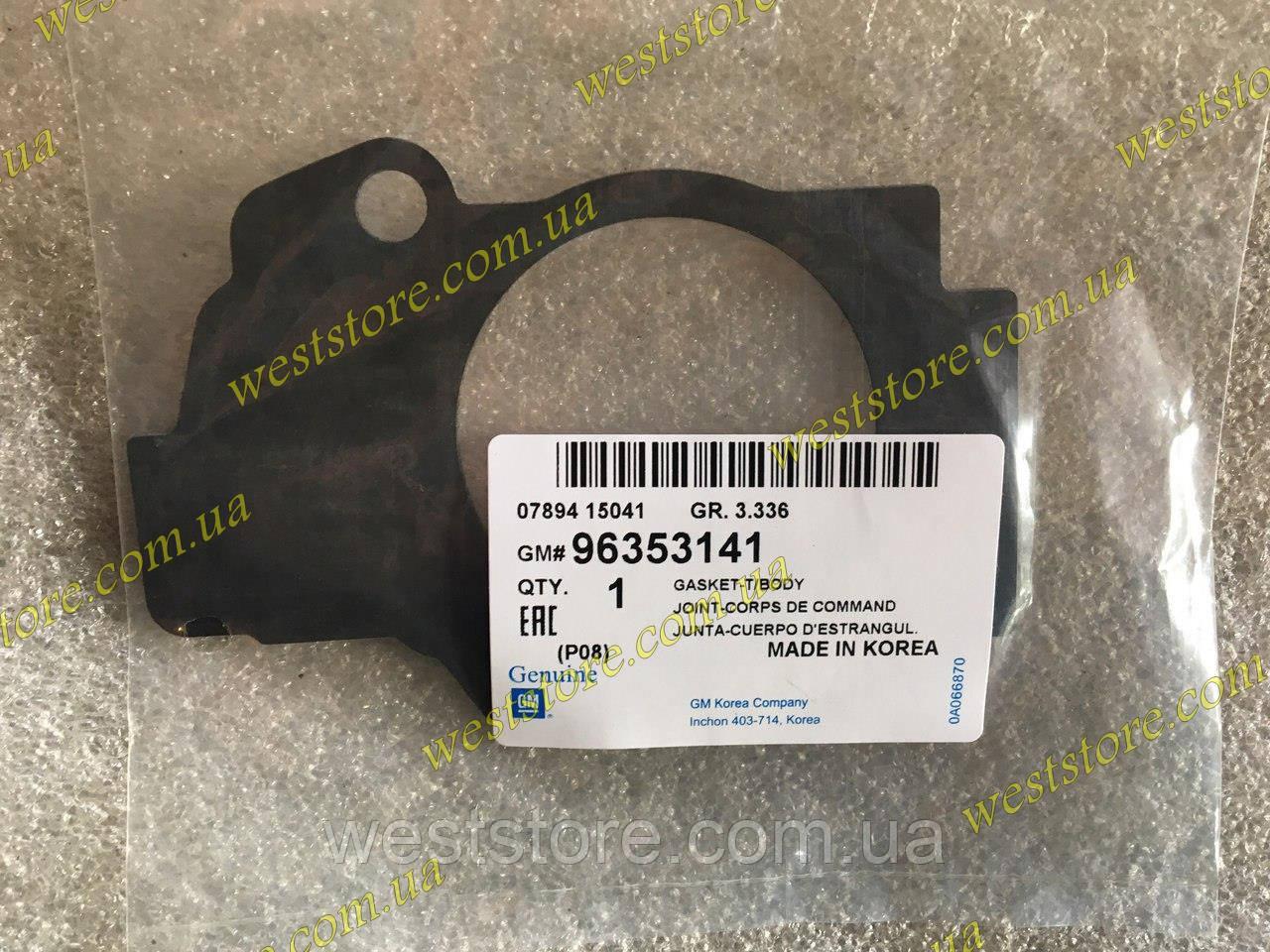Прокладка корпусу дросельної заслінки Ланос Lanos GM 96353141\96352111