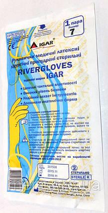 Перчатки хирургические латексные стерильные RiverGloves, опудренные, фото 2