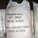 Марганец сернокислый (сульфат марганца) ТУ 6-47-53028-10-93
