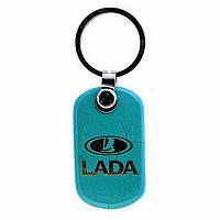 """Брелок для ключей LADA из """"бирюзы"""", 55мм"""