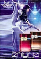 Женская парфюмированная вода Ajmal Enigma For Her 75ml