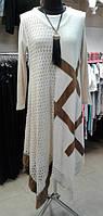 """Платье женское большого размера """"Белое с коричневыми вставками"""""""