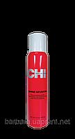 Термоактивный полирующий  блеск-спрей для волос CHI Shine Infusion