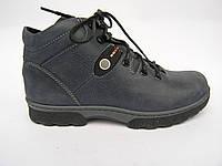 Ботинки подростковые кожаные Botus синий цвет