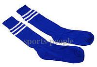 Гетры футбольные/для футбола Турция, взрослые, стелька 24-28 см, разн. цвета