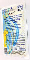 Перчатки хирургические латексные стерильные RiverGloves, опудренные 8.5, Текстурированные