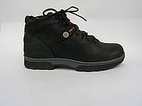 Ботинки подростковые кожаные Botus черные