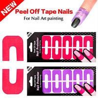 Формы-наклейки для защиты кожи вокруг ногтя 10 штук
