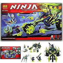 """Конструктор Bela Ninja 10395 """"Засада на мотоцикле"""" 298 деталей"""