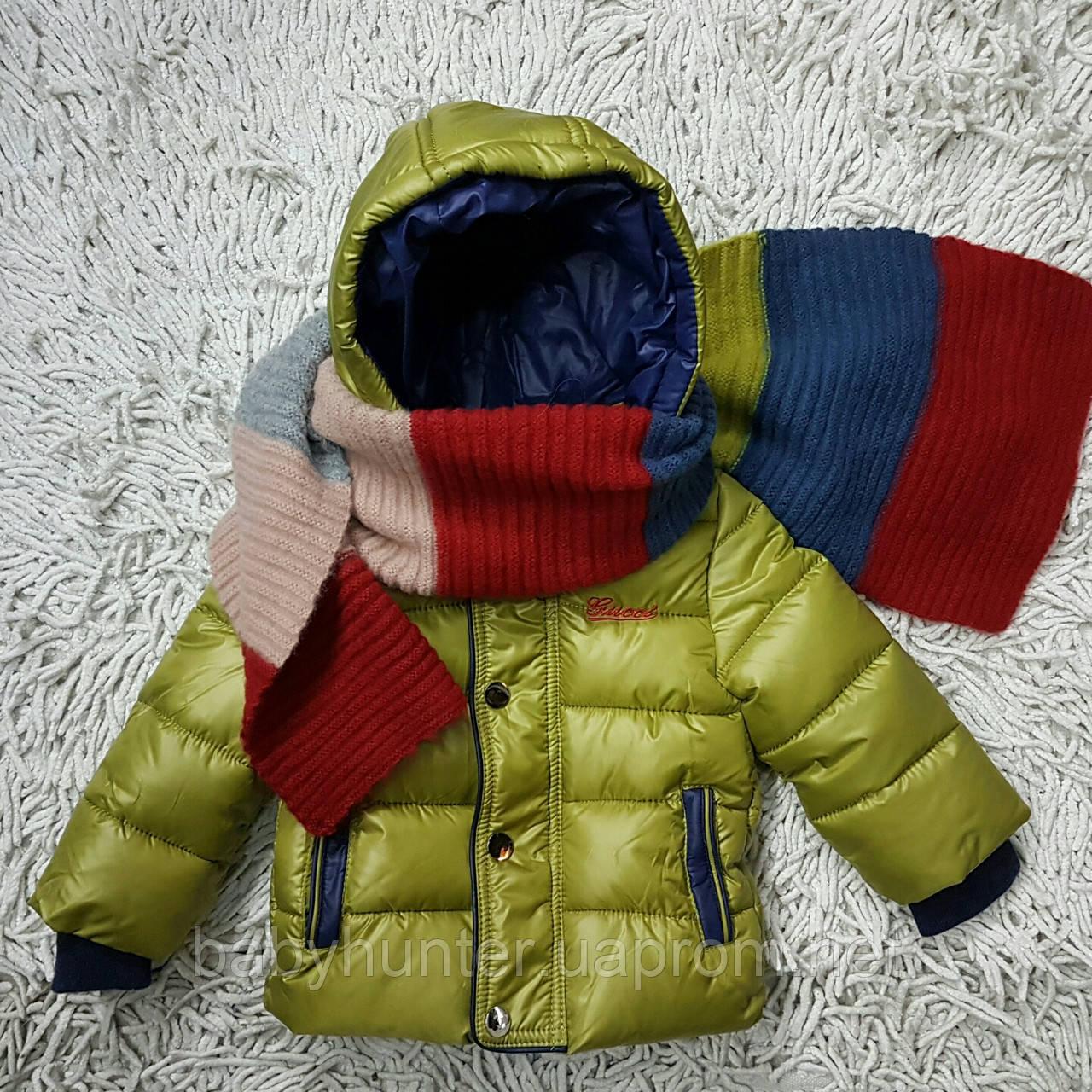ba1ba3865d2e Куртки Детские Gucci — в Категории