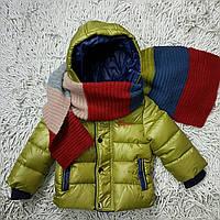 Куртки детские на флисе, фото 1