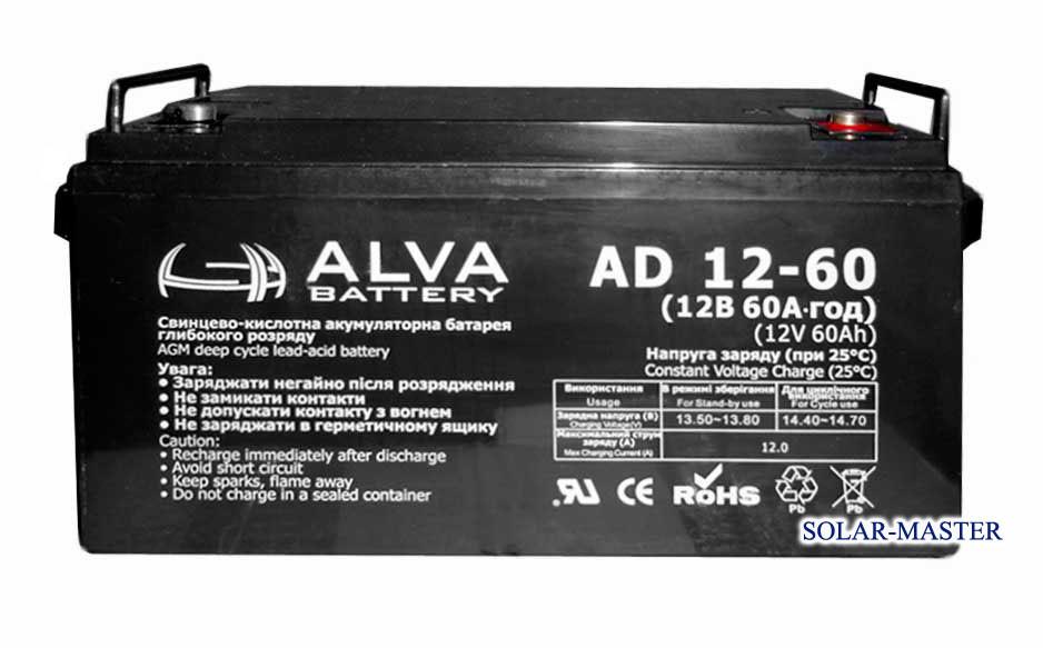 Свинцово-кислотный аккумулятор ALVA AD12-60Ач