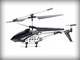 Вертолет на радиоуправлении Model King 3х канальный металл