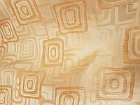 Шенилл Лада беж обивочная ткань Турция (вит)