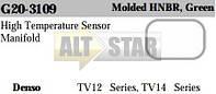 Прокладка крышки компрессора Santech G20-3109