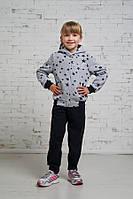 Тёплый спортивный костюм для девочек,тёмно синие брюки и светло серой кофтой в звёздочки либо в сердца