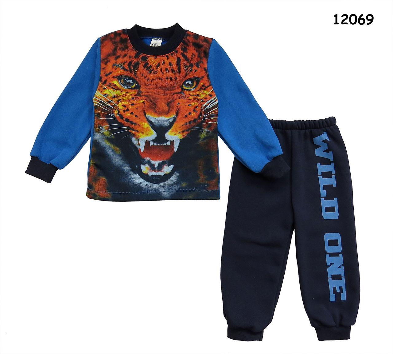 Теплый костюм для мальчика. 2, 3, 4 года: продажа, цена в ...