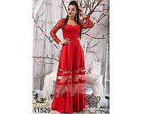Вечернее платье с гипюром и фатином 42-48