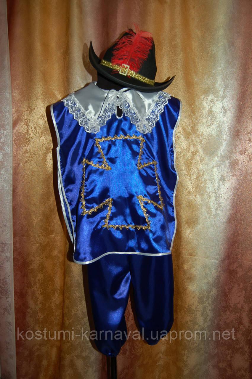Мушкетера карнавальный костюм -  Синий  и красный
