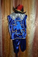 Мушкетера карнавальный костюм -  Синий  и красный, фото 1