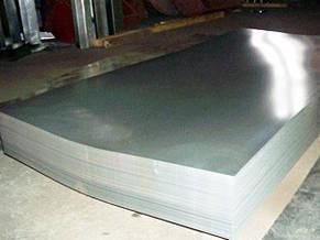 Лист алюминиевый 0.5 мм 5754 аналог АМГ3, фото 3