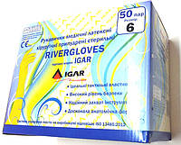 Перчатки хирургические латексные стерильные RiverGloves, опудренные 6, Текстурированные