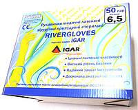 Перчатки хирургические латексные стерильные RiverGloves, опудренные 6.5, Текстурированные
