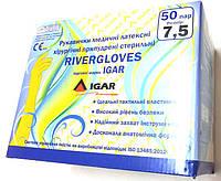 Перчатки хирургические латексные стерильные RiverGloves, опудренные 7.5, Текстурированные