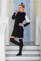 Платье ангора с воротником - хомут и мехом норки на рукавах 139 Норма! (НР)