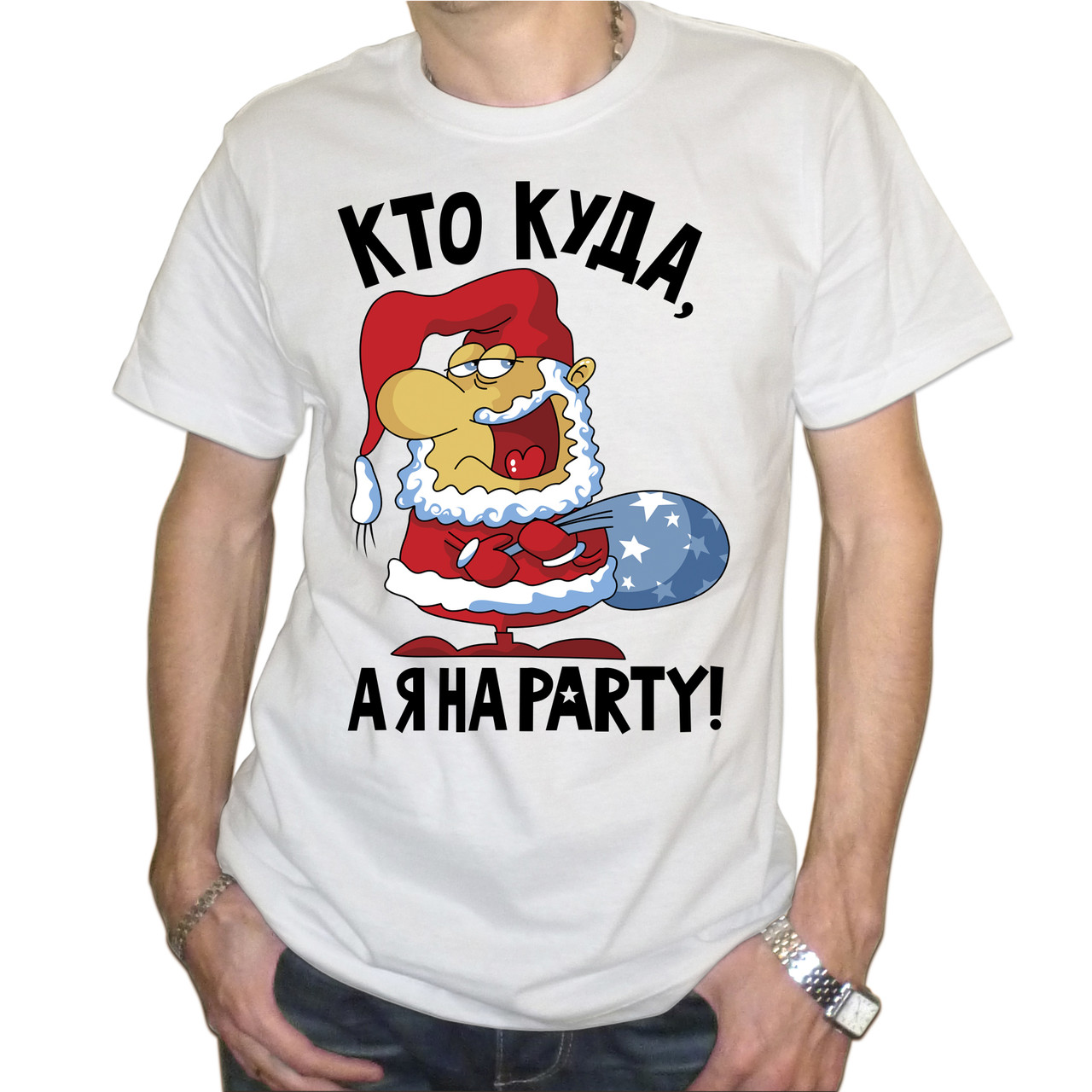 "Мужская футболка ""Кто куда, а я на party"""
